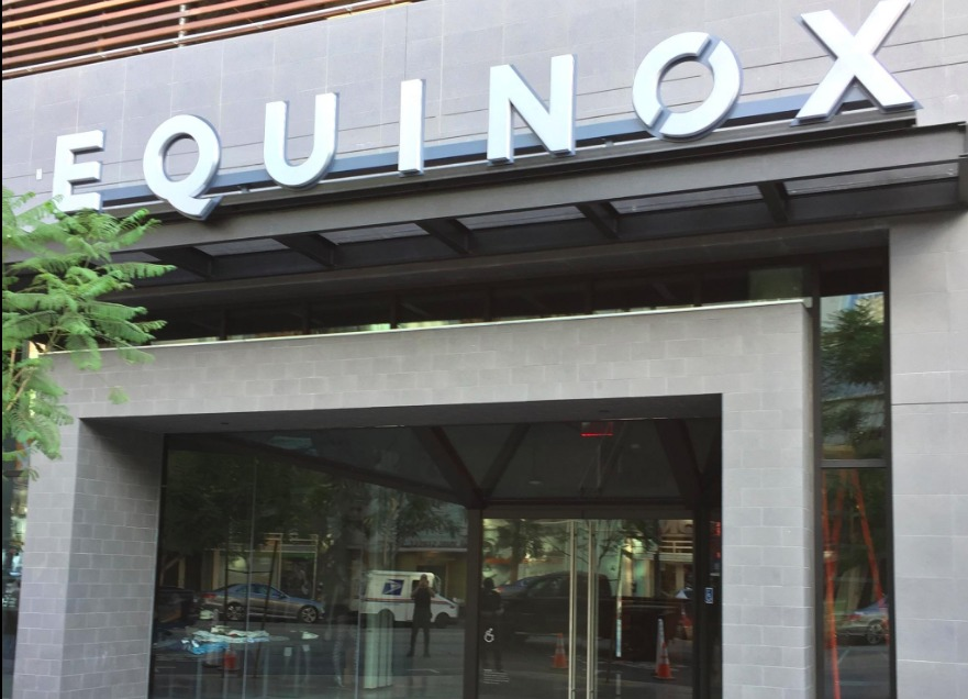 Equinox To Launch Hospitality Brand, First NYC Hotel In 2018 |
